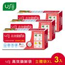 USii高效鎖鮮袋-立體袋 XL(3入組) US-USiiS2455XL