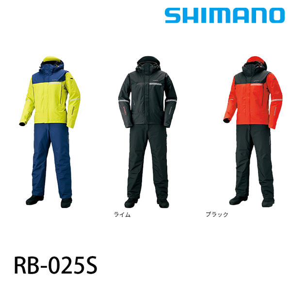 漁拓釣具 SHIMANO RB-025S 黑/紅 +7 [防寒套裝]