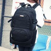 大容量50升運動戶外雙肩包男女旅行背包