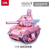 ☆愛思摩比☆LOZ mini 鑽石積木-1118 粉紅坦克車 迷你樂高 迷你積木 益智積木 女孩玩具