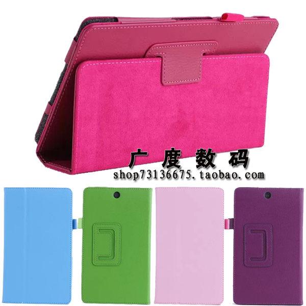 King*Shop~索尼 Xperia Z3 tablet compact SGP621/641保護殼 保護套 Z3皮套