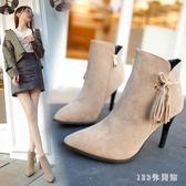 韓版新款女鞋蝴蝶結高跟鞋細跟磨砂皮短靴女短筒單靴流蘇馬丁靴 AB6531 【123休閒館】