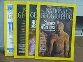 【書寶二手書T8/雜誌期刊_QET】國家地理_2010/1~10月間_4本合售_Chinese Warriors等_英文