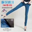 3M專利吸濕排汗超細纖維耐米長褲(S-2...