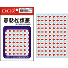 【奇奇文具】龍德LONGDER LD-1311 紅箭頭 標籤貼紙 直徑10mm