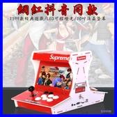 復刻 雙人對打街機 雙人遊戲機 拳皇格鬥 月光寶盒 潘朵拉寶盒 家用遊戲機