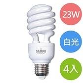 SAMPO聲寶23W白光4入電子式螺旋省電燈泡(LB-U23SDA)