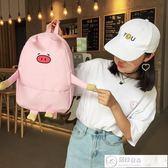 後背包 小豬造型帆布雙肩包超萌可愛後背包 日系小軟妹學生書包雙肩包包 居優佳品