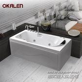 歐凱倫按摩浴缸壓克力家用成人恒溫浴池迷你小戶型衛生間歐式浴盆 IGO