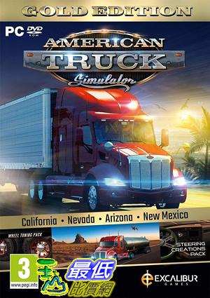 [7美國直購] 2018 amazon 亞馬遜暢銷軟體 American Truck Simulator Gold (New Mexico