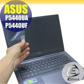 【Ezstick】ASUS P544UF P5440UA 靜電式筆電LCD液晶螢幕貼 (可選鏡面或霧面)