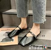 半拖鞋女春季新款平底鞋女鞋韓版懶人包頭奶奶鞋百搭外穿時尚魔方數碼