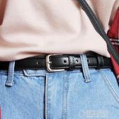 皮帶女士休閒百搭簡約黑色細腰帶韓版復古針扣裝飾洋裝褲帶學生   草莓妞妞