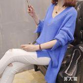 毛衣不規則寬鬆大碼套頭毛衣女長袖V領針織衫女裝 zm6170『男人範』