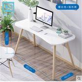 店長推薦ins北歐簡約家用電腦臺式書桌學生寫字臺辦公現代臥室小戶型桌子