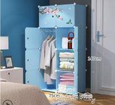 衣櫃簡約現代經濟型組裝家用仿實木掛衣櫥簡易收納塑料布大衣櫃子LX【時髦新品】