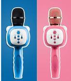 Eifer/伊菲爾 K6兒童話筒全民k歌神器手機唱歌麥克風無線家用藍牙第七公社