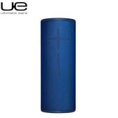 羅技 UE MEGABOOM 3 無線藍芽揚聲器 湖水藍