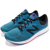 New Balance 慢跑鞋 MZANTBY4 2E 寬楦頭 藍 黑 輕量跑鞋 緩震類速度跑鞋 運動鞋 男鞋【PUMP306】 MZANTBY42E