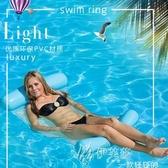 充氣沙發 水上充氣吊床沙發浮床可折疊夏季靠背浮排水上躺椅泳池派對浮椅 遇見初晴YJT