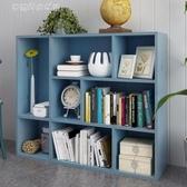 簡約置物櫃簡易書櫃書架儲物櫃客廳收納小櫃子YXS 夢露