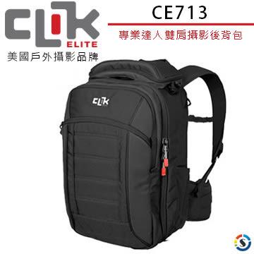 ★百諾展示中心★CLIK ELITE  CE713美國戶外攝影品牌  專業達人Pro Express雙肩攝影相機後背包