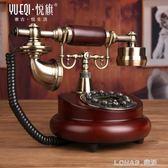 電話機座機家用時尚創意辦公固定固話歐式仿古復古實木電話機 樂活生活館