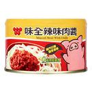 味全辣味肉醬150G*3入【愛買】