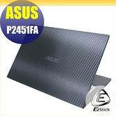 【Ezstick】ASUS P2451 P2451FA P2451FB Carbon黑色立體紋機身貼 DIY包膜