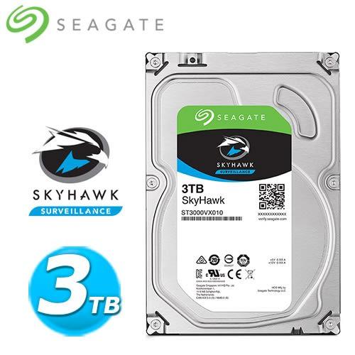 Seagate【SkyHawk】監控鷹 3TB 3.5吋監控硬碟 (ST3000VX010)