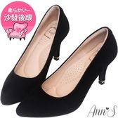 Ann'S危險迷人3D氣墊細緻羊麂皮尖頭高跟鞋-黑