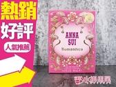 Anna Sui 安娜蘇 安娜花園淡香水 5ML香水分享瓶◐香水綁馬尾◐
