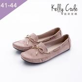 大尺碼女鞋-凱莉密碼-超人氣百搭磨砂絨蝴蝶結莫卡辛平底鞋1cm(41-44)【JX008】杏色