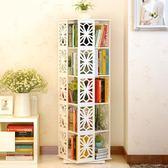 旋轉書架360度落地置物架簡約現代立體創意書架兒童書柜客廳CD架WZ2841 【極致男人】TW