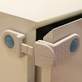 櫃門抽屜安全鎖(兩入) 兒童 防護 冰箱 櫥櫃 鎖扣 防夾 掉落 保護 直角 黏貼【N076】MY COLOR