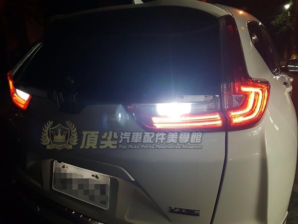 HONDA本田【CRV倒車燈-2顆】2012-2021年CRV 4代 5代 5.5代 LED倒車燈 白光警示燈