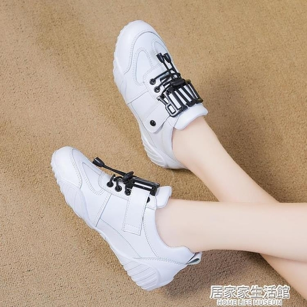 日系原宿風小白鞋女2020春秋季新款軟皮休閒鞋時尚平底透氣單鞋女  聖誕節免運