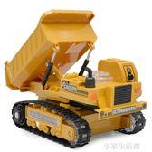 大號遙控無線電動挖掘機推土機工程車鏟車模型可充電兒童男孩玩具-享家生活館 YTL