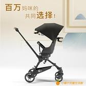 高景觀嬰兒手推車超輕便折疊寶寶兒童輕小雙向遛娃【小橘子】