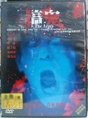 影音專賣店-Y73-047-正版DVD-華語【搞鬼】-張善為 安雅 陳子強