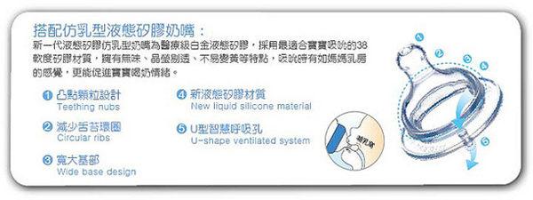 【奇買親子購物網】└新上市┐酷咕鴨KU.KU. 晶鑽PP寬口奶瓶230ml(藍/粉)