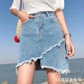 牛仔裙夏季女裝新款韓版不規則交叉須邊牛仔半身裙氣質復古高腰包臀短裙 LH3910【3C環球數位館】