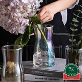 漸變幻彩寬口簡約小花瓶玻璃插花花器桌面擺件【福喜行】