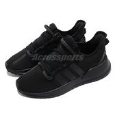 adidas 休閒鞋 U_Path Run 黑 全黑 男鞋 襪套式 復古慢跑鞋 運動鞋 【ACS】 G27636