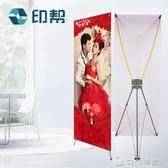 展架60x160易拉寶結婚海報架支架80x180婚禮迎賓婚紗照架子制作igo ciyo黛雅