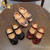 新款兒童小皮鞋韓版時尚小女孩公主鞋女童鞋淺口演出鞋子 艾莎嚴選