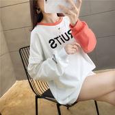 韓版寬鬆長袖衫女.棉質寬松長袖T恤女網紅同款上衣打底衫ZLE416依佳衣
