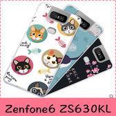 【萌萌噠】ASUS ZenFone6 ZS630KL 小清新 可愛女款彩繪保護殼 超薄防指紋 全包矽膠軟殼 手機殼