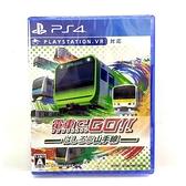 【現貨】PS4 電車向前走!!奔馳吧山手線 純日版