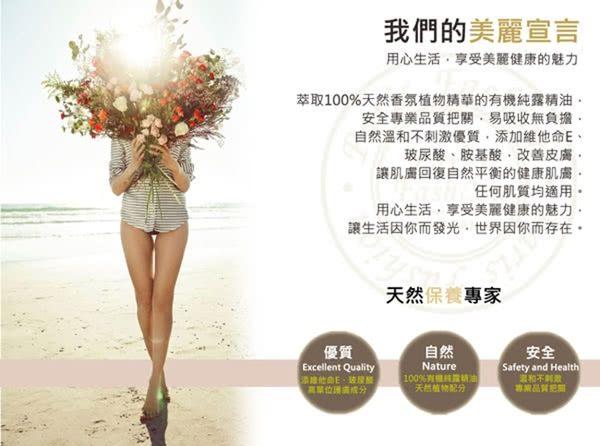 【Paris Fragrance巴黎香氛】琥珀Amber精油擴香禮盒180ML